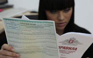Получает ли выплаты по ОСАГО виновник ДТП, принцип работы страховки