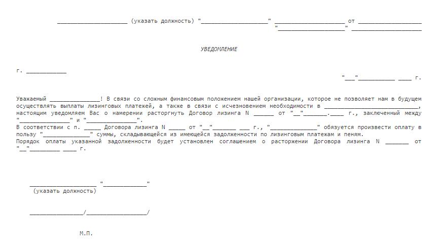 Образец соглашение о расторжении договора целевой подготовке специалиста с высшим профессиональным