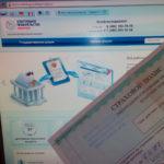 Полис страховки и оформление онлайн