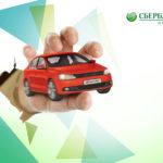 Автомобиль в руках