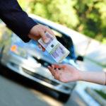 Машина и передача денег