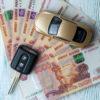 Какие могут быть последствия, если не платить КАСКО по автокредиту