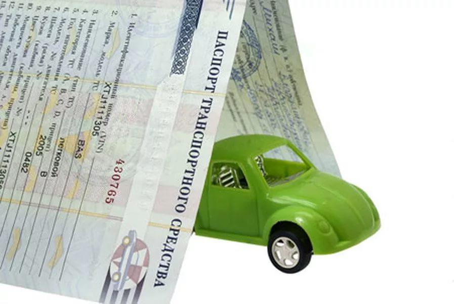 А в будущем. Ведь кредиты выдают не только в залог автомобиля.