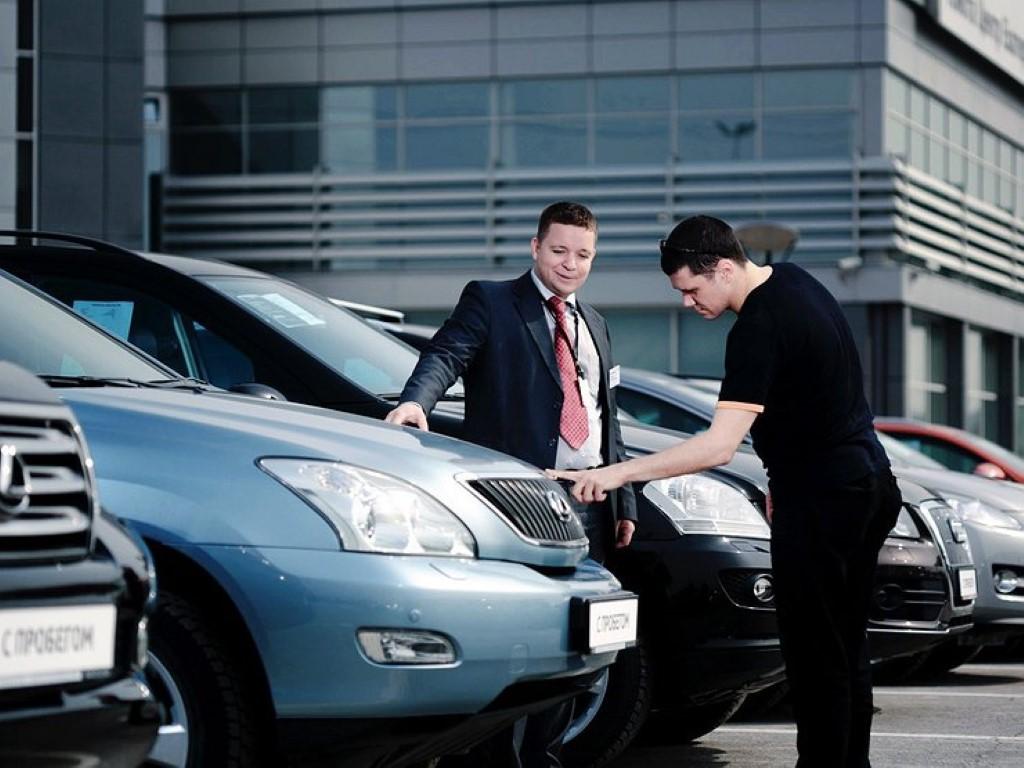 Покупка автомобиля в кредит — плюсы и минусы автокредита