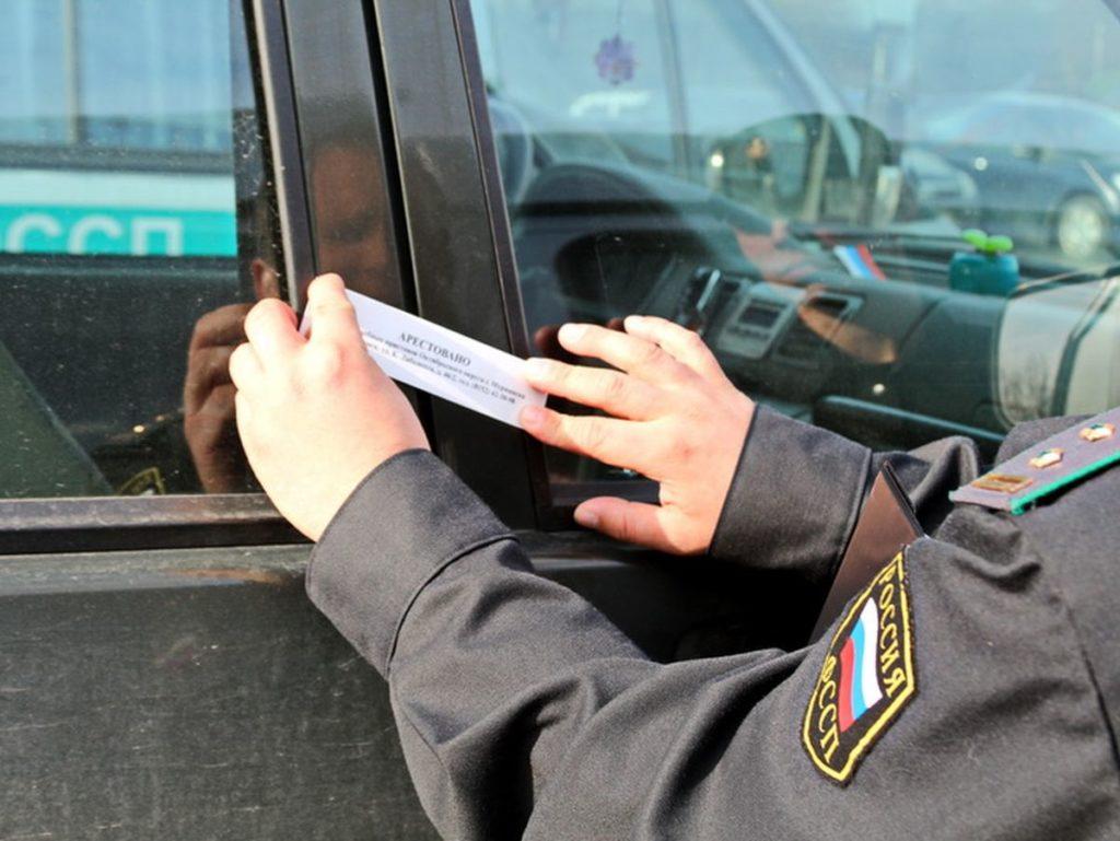 как проверить машину по гос номеру перед покупкой на арест потребительские кредиты народного банка