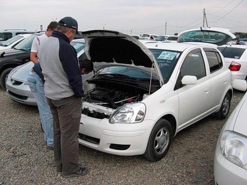 Компенсация за покупку автомобиля