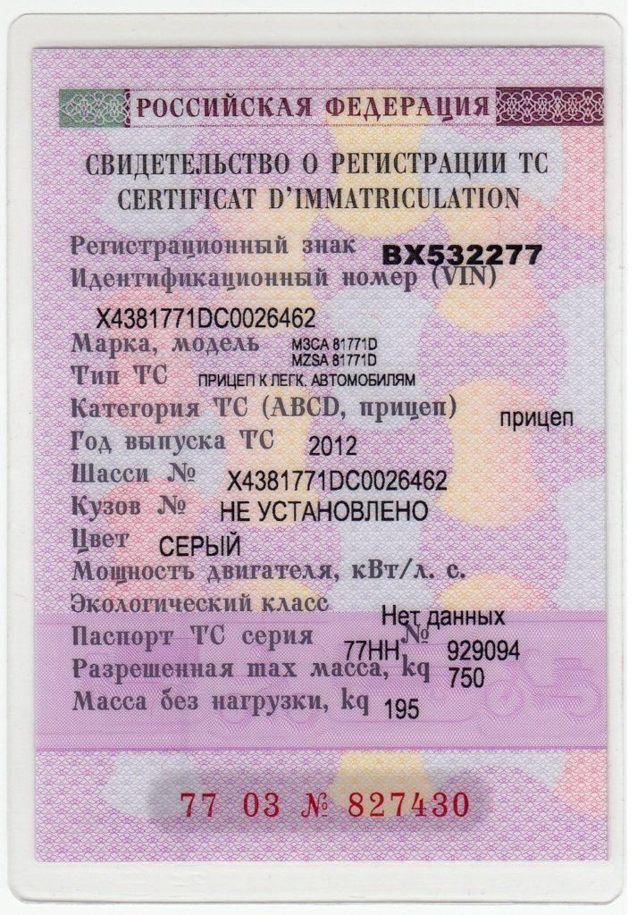 ваша мысль сайт гаи проверка штрафов по номеру машины саранск могу сейчас