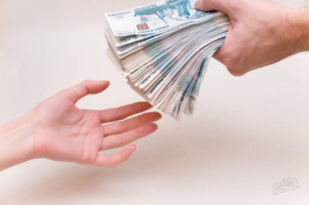 расторжение договора страхования каско возврат страховой премии