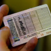 Существующие категории водительских прав