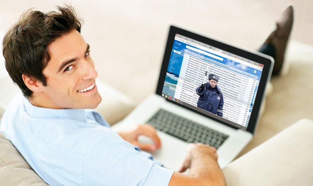 Dating internet online