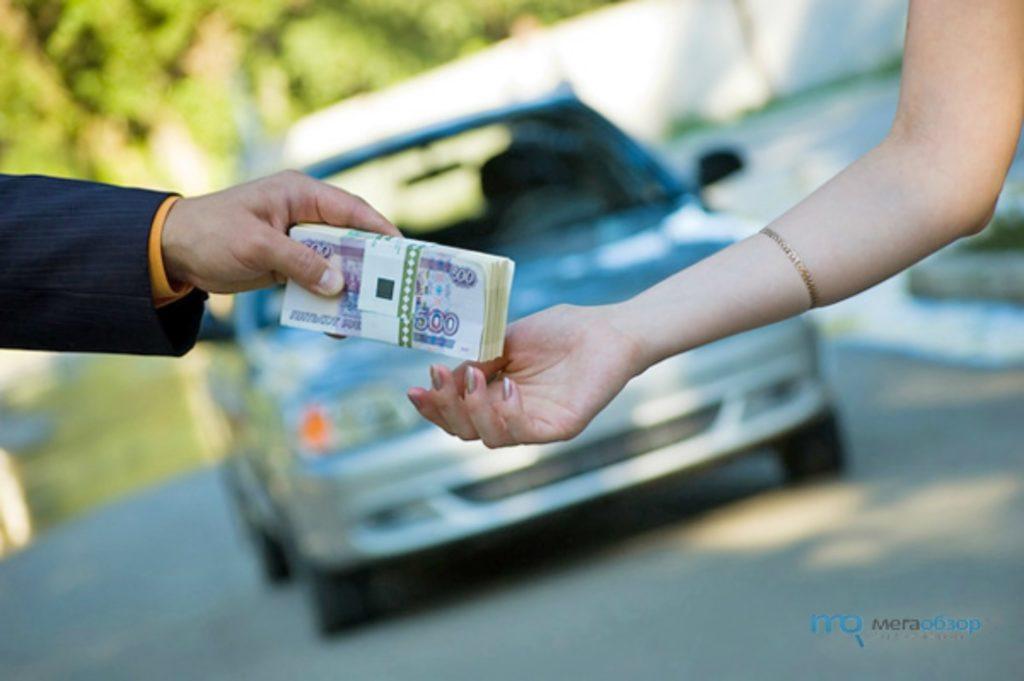 Проверка денег при продаже авто автоломбард покупка залоговых автомобилей