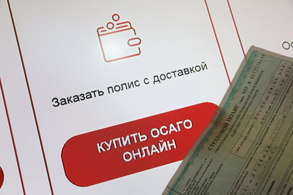 Входит ли краснодарский край в программу переселения соотечественников 2019