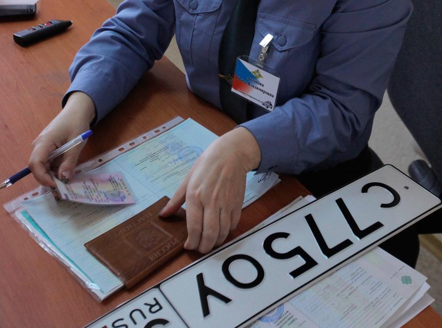 Оплата земельного налога банковской картой через интернет без комиссии