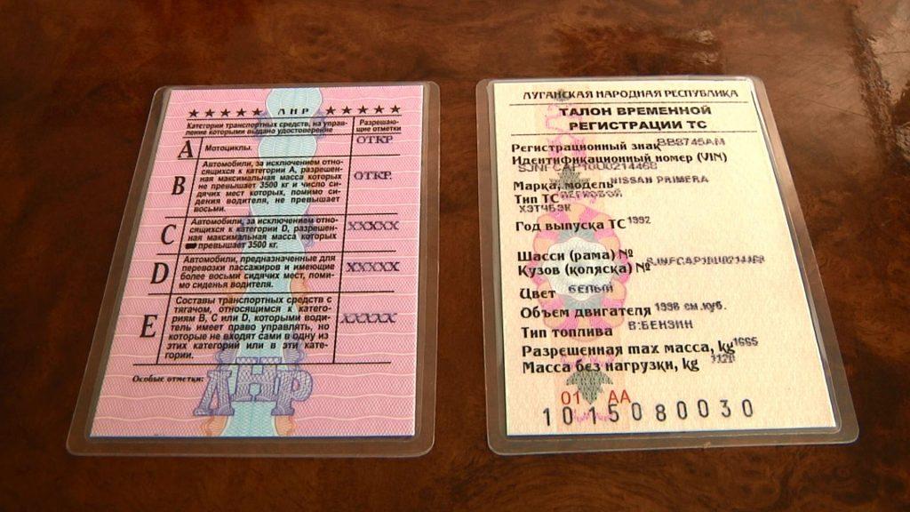 буквы золотой покупка прав водительских в лангепасе Коломне