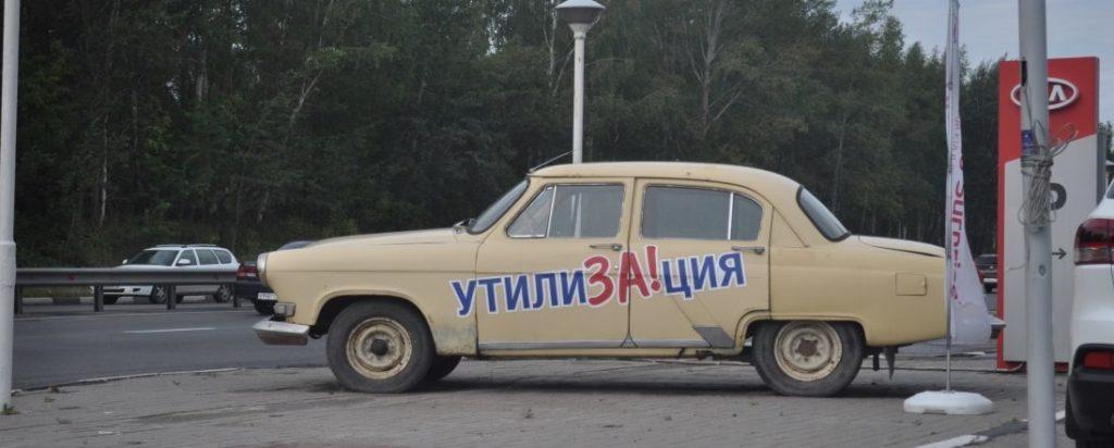 Купить авто в кредит по двум документам в краснодаре