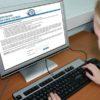 Как узнать размер транспортного налога по ИНН физического лица