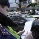 Правила эвакуации автомобилей