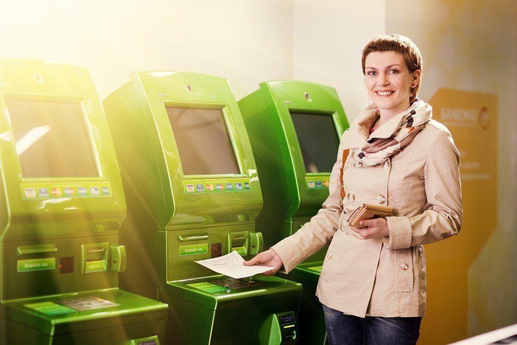 Оплата штрафа гибдд через терминал сбербанка инструкция tkavtostil.ru