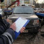 Составление протокола об эвакуации автомобиля