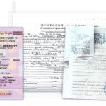 Документы для возврата средств за эвакуацию автомобиля
