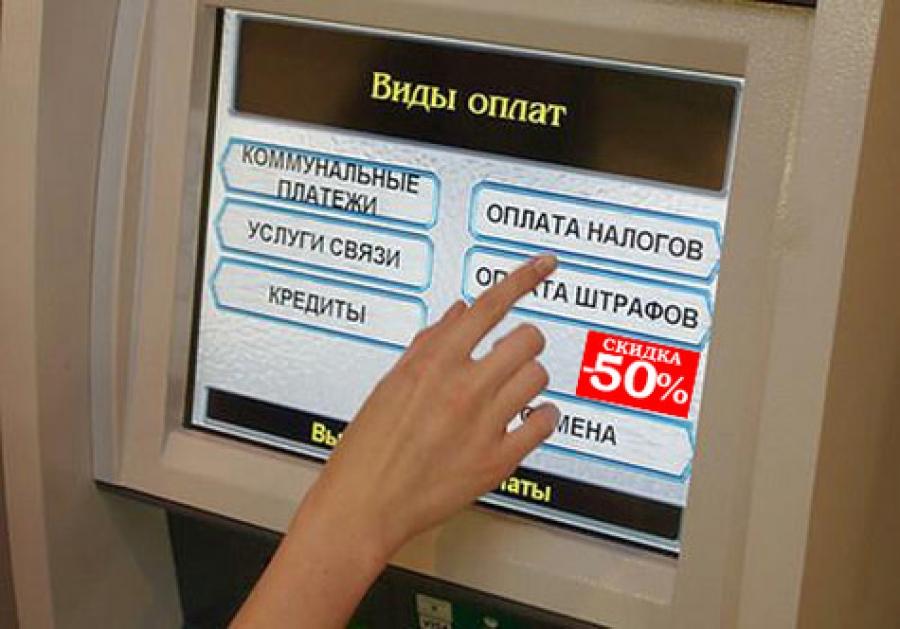 штрафы полученные при налогооблажение Популярные бренды