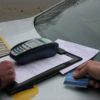 Способы оплаты штрафов от ГИБДД