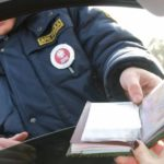 Какие документы должен брать с собой водитель