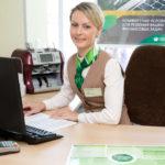 Оплата штрафов ГИБДД в отделение банка