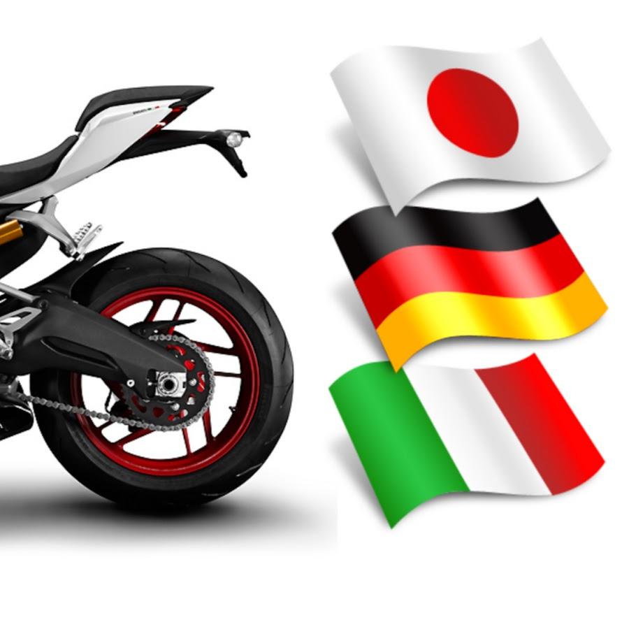 Мотоцикл из-за границы